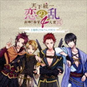 アニメソング, その他  !4 CDDVDCDDVD CD