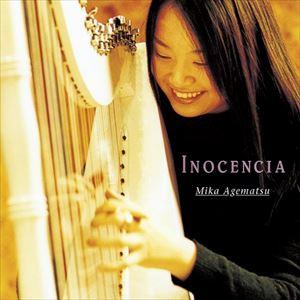 上松美香(arpa) / INOCENCIA〜アルパ小品集(Blu-specCD2) [CD]