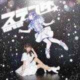 Kore:ct / ステンダ(依澄ちの盤) [CD]