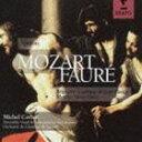 ミシェル・コルボ(cond) / CLASSIC名盤 999 BEST & MORE 第2期::モーツァルト:レクイエム(バイヤー版) フォーレ:レクイエム、合唱作品集 [CD]