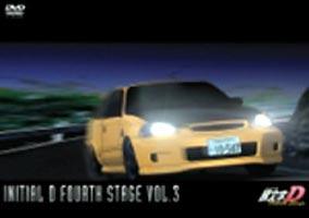 アニメ, その他 D Fourth Stage VOL.3 DVD