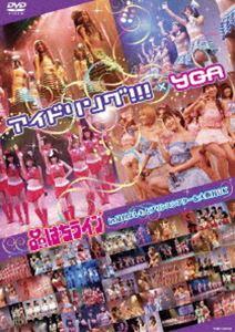 [送料無料] アイドリング!!!×YGA 品はちライブ in 品川よしもとプリンスシアター&大阪NGK [DVD]