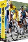 [送料無料] ツール・ド・フランス2009 スペシャルBOX [DVD]