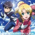 真崎エリカ / スマートフォンゲーム バディ・コンプレックス(forスマートフォン) OP主題歌::ORBITAL LINE [CD]