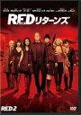 REDリターンズ DVD [DVD]