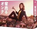 [送料無料] 家売るオンナ Blu-ray BOX [Blu-ray]