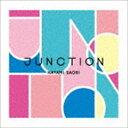 [送料無料] 早見沙織 / JUNCTION [CD]