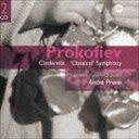 アンドレ・プレヴィン(cond) / CLASSIC名盤 999 BEST & MORE 第2期:: プロコフィエフ: バレエ音楽≪シンデレラ≫全曲 交響曲 第1番≪古典≫ [CD]