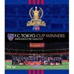 F.C.TOKYO CUP WINNERS -2020J.LEAGUE YBC Levain CUP- [Blu-ray]
