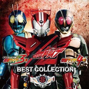 Kamen Rider 3 34 CDDVD CD