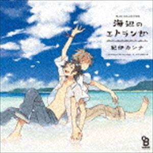 アニメソング, その他 (CD) BLCD CD