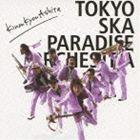 東京スカパラダイスオーケストラ / KinouKyouAshita [CD]