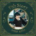 斉藤壮馬 / フィッシュストーリー(初回生産限定盤/CD+DVD) [CD]