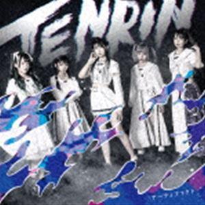 邦楽, ロック・ポップス TENRIN CD