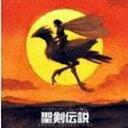 (ゲーム・ミュージック) ファイナルファンタジー外伝 聖剣伝説 サウンドコレクションズ [CD]