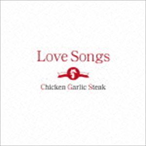 チキンガーリックステーキ / Love Songs [CD]