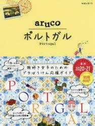 產品詳細資料,日本Yahoo代標|日本代購|日本批發-ibuy99|圖書、雜誌、漫畫|地球の歩き方aruco 37