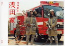 浅田家 - ぐるぐる王国FS 楽天市場店
