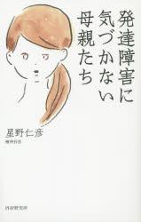 小説・エッセイ, エッセイ