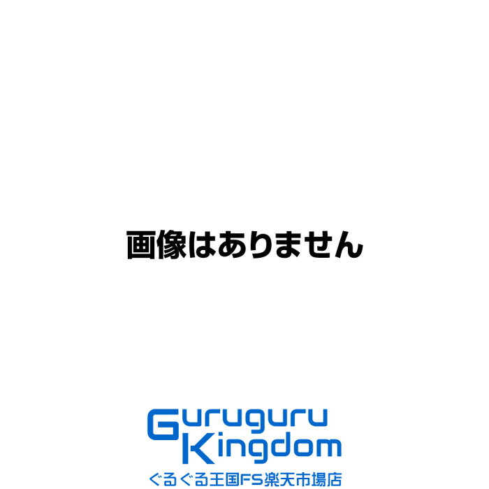 FullMooN / 疑心暗鬼 [CD]
