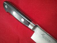 マサズミ牛刀210mmスウェーデン鋼MASAZUMI