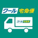 クッキングペーパー(シート)ニュース白 FTN2010-B 500枚/袋 /ケース