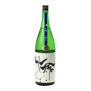 Sengoku Modern Sakuyu Omachi Unfiltered Original Sake 1800ml September 2018 Sake Gift Gift Gift Sale