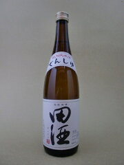 田酒 特別純米 720ml【西田酒造】【青森県】