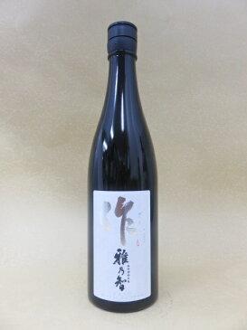 作 雅乃智(ざく みやびのとも)純米吟醸 720ml【清水醸造】【三重県】