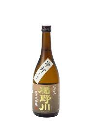 楯野川 純米大吟醸 源流 冷卸 720ml 2021年8月詰め 日本酒 お歳暮 お年賀 あす楽 ギフト のし 贈答品
