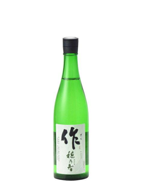 作 穂乃智 ざく ほのとも 純米 720ml 日本酒 ギフト のし 贈答品