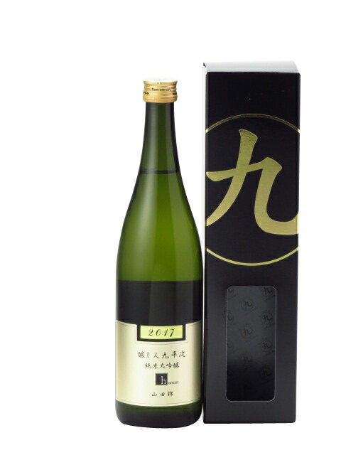 【お値打ちセール】醸し人九平次 純米大吟醸 hu...の商品画像
