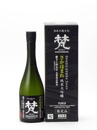 梵 さかほまれ 純米大吟醸 磨き三割五分 720ml 日本酒 お歳暮 お年賀 あす楽 ギフト のし 贈答品