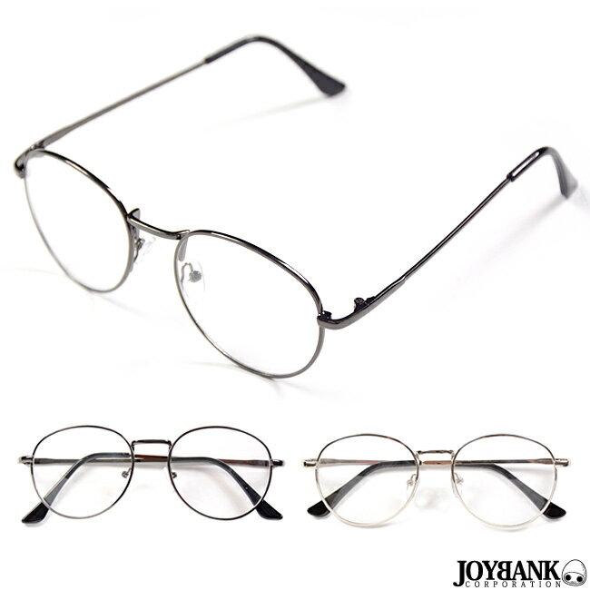 眼鏡・サングラス, 眼鏡 SALE CK-140