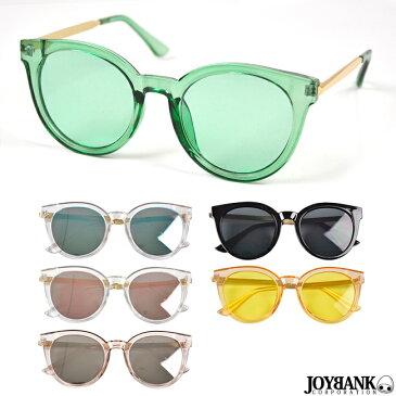 サングラス サマーカラー ファッションサングラス ボストンフレーム ウェリントン めがね グラサン 眼鏡 CK-190