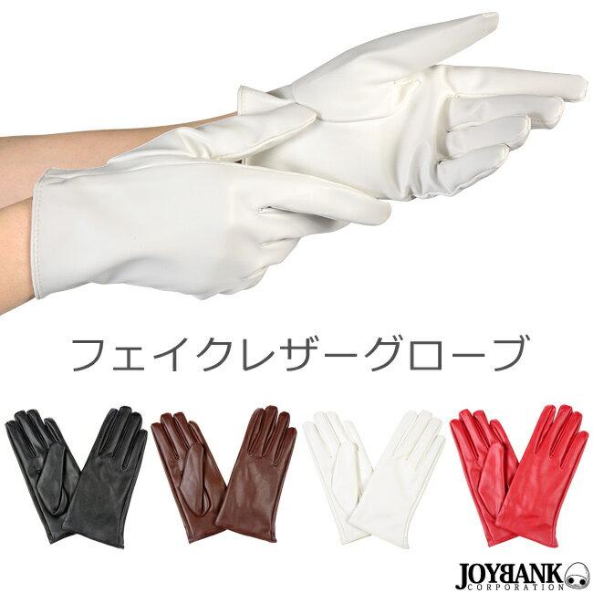 手袋・アームウォーマー, レディース手袋  SML 4 GR039 4M 14