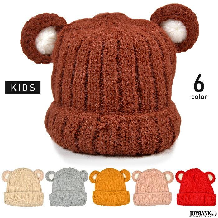 帽子, ニット帽  6 BS181