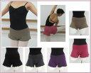 バレエショートパンツ:裾がフリル状のメロウ仕上げ♪ストレッチ抜群ショートパンツ