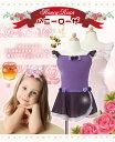 楽天バレエ レオタード 子供☆愛らしい子供用バレエレオタード★ハニーローザ★ 甘い薔薇の香りが漂うようなイメージです♪*