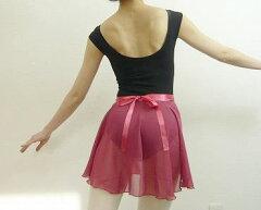 バレエ用品 ☆レオタードとのコーディネートをいろいろと楽しめちゃう♪ 踊りやすくお尻が綺麗...