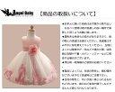 キッズドレス 結婚式 ジュニアドレス ロングドレス リボン 刺繍ビジュー チュール 発表会 演奏会 誕生日 パーティー 3