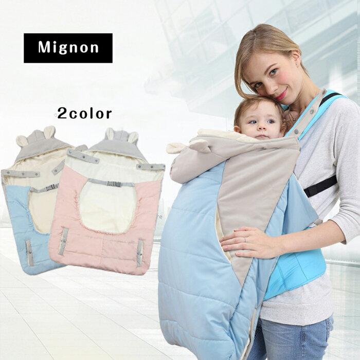 出産祝い ベビー 中綿カバー 防寒 赤ちゃん ケープ ベビーカー可  ウインター  3WAY ケープ ベビー 抱っこひも  おんぶ  新生児 幼児 乳児 プレゼント