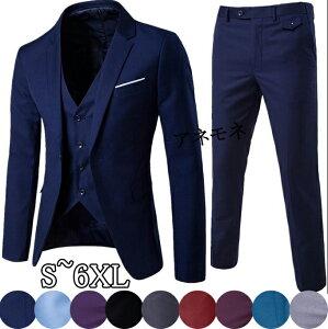 ビジネススーツ メンズ 3ピーススーツ スーツセット 春 新作 紳士用 スリーピーススーツ ビジネス ベスト付き テーラードジャケット メンズ