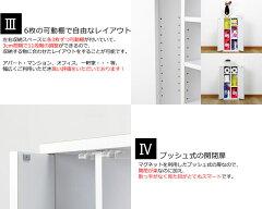 トイレ・ラック・シンプル収納・幅30cm・トイレットペーパー・8コ・収納・サニタリー・送料無料・国内生産・日本製
