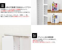 トイレ・ラック・シンプル収納・幅45cm・トイレットペーパー・12コ・収納・サニタリー・送料無料・国内生産・日本製