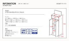 【MiHAMAの家具/美浜の家具】ルーター収納ボックス