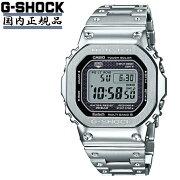 GMW-B5000D-1JFG-SHOCKカシオ腕時計ソーラー電波国内正規品メンズギフトメーカー保証1年