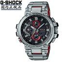 MTG-B1000D-1AJF G-SHOCK 電波ソーラー ブルートゥース MT-G 腕時計 メンズ