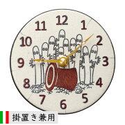 掛置き兼用時計ZC971MT03アントニオ・ザッカレライタリア製ギフト