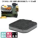 Iwatani CB-ODX-JR イワタニ カセットフー